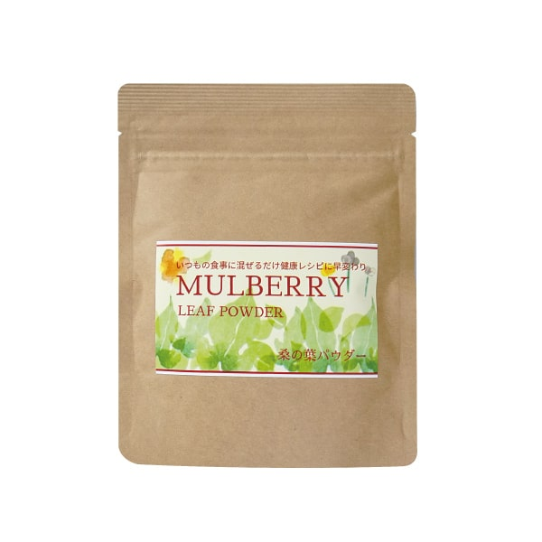 MUBERRY LEAF POWDER 桑の葉パウダー
